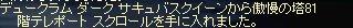 20050911150648.jpg