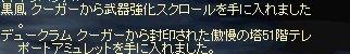 20050911150653.jpg