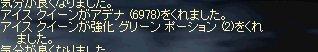 20050915213313.jpg