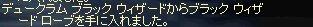 20050922003743.jpg