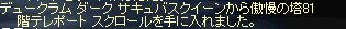 20050922003755.jpg