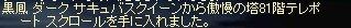 20050927101230.jpg