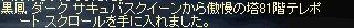 20051006182438.jpg
