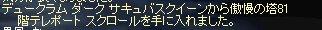 20051006182442.jpg