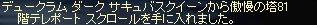 20051006182446.jpg