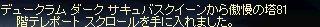 20051016014534.jpg