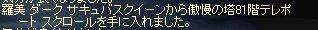 20051016014540.jpg