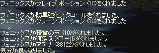 20051016014616.jpg