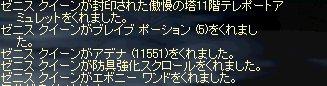 20051114181849.jpg