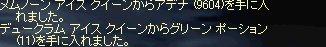 20051215002452.jpg