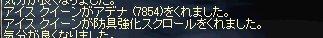 20051231224651.jpg