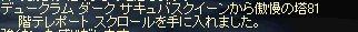 20051231224707.jpg