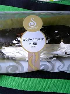 20090313121620