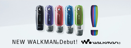 WALKMAN NW-E005