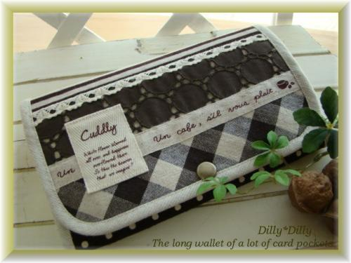 チョコ色サークルレースとリネンの長財布