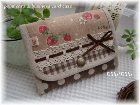 YUWA チョコ色 苺とサクランボ カードケース