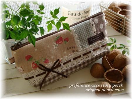YUWA チョコ色 苺とサクランボのペンケース