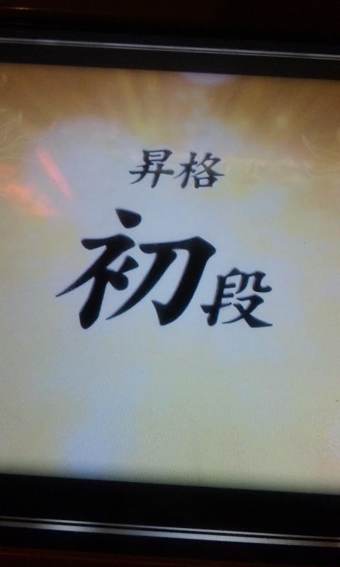 100419_1833_02.jpg