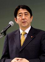 ShinzoAbe