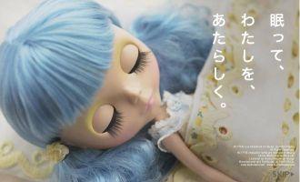 dream_well