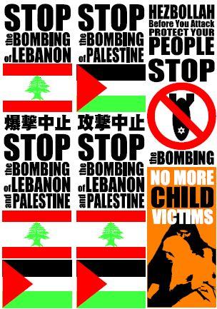 STOP BOMBING