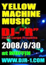muffin_convert_20080829123200.jpg