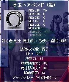 水玉ヘアバンド(黒)