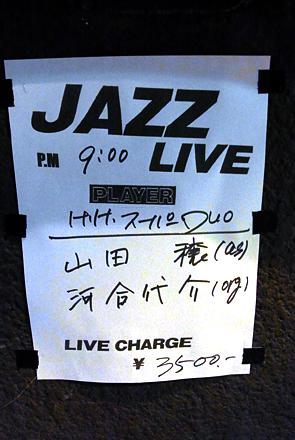 10_9_2011_1