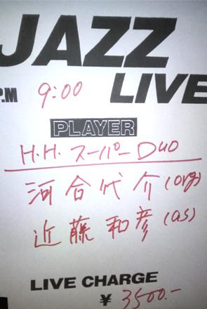 9_6_2011