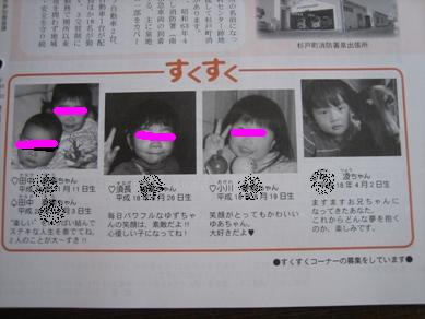 9-7a.jpg