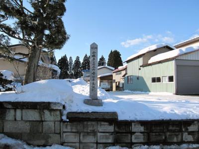 2月20日小林多喜二母セキ生誕の地石碑