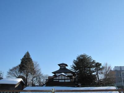 2月29日(水)の天気