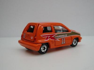 HONDA CITY TURBO ?R
