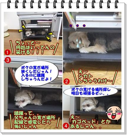 テレビ台b4u