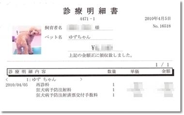 2010-04-21_01_0002.jpg