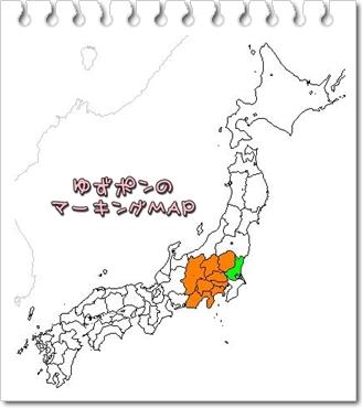 2010-10-16.jpg