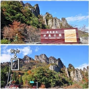 2010-11-05_04.jpg