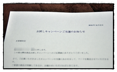 DSC_6971.jpg