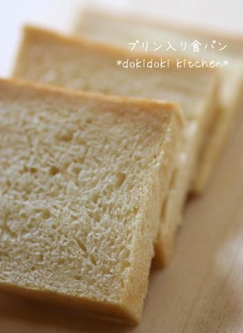 プリン入り食パン