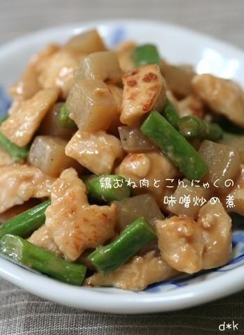 鶏むね肉とこんにゃくの味噌炒め煮