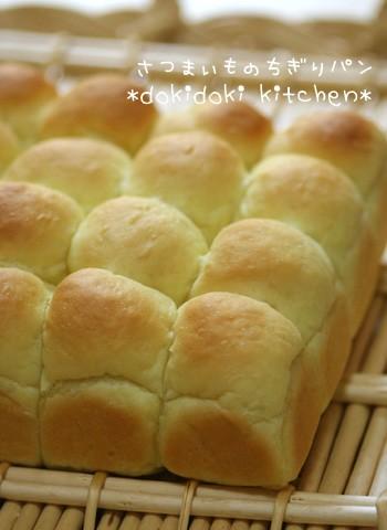 さつまいものちぎりパン