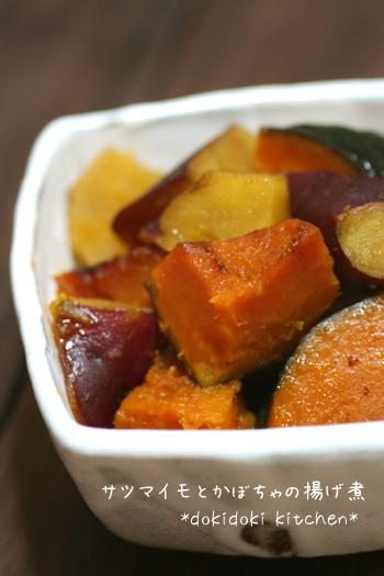 サツマイモとかぼちゃの揚げ煮