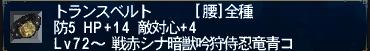 20070104165837.jpg
