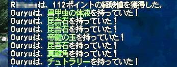 GW-20051223-215950.jpg