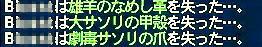GW-20060107-203637.jpg