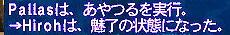GW-20060209-233140.jpg