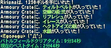 GW-20060717-231512.jpg