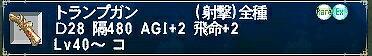 GW-20060726-231738.jpg