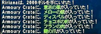GW-20060730-233434.jpg