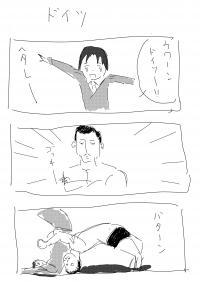 譁ー隕上く繝」繝ウ繝舌せ_convert_20090416230654